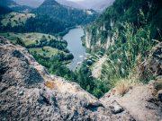Zaovinsko jezero